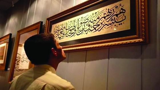 Une veillée de Ramadhan en harmonie avec les traditions ancestrales
