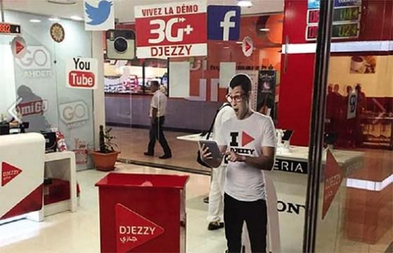 Djezzy a gagné 29 places dans  le classement mondial