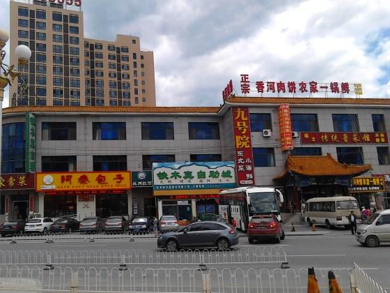La Chine veut exporter «le développement et la prospérité» : Pour une nouvelle Route de la Soie