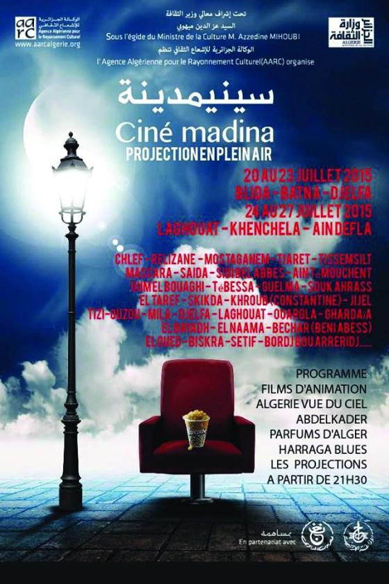 Ciné-madina et Ciné-plage :  Un film sous les étoiles