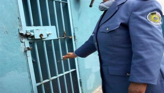 L'Ecole nationale de l'administration pénitentiaire bientôt ouverte