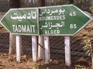 Tadmait : Chute mortelle d'une mère et de son enfant d'un balcon