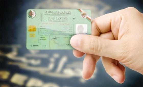 La première carte d'identité biométrique délivrée en janvier 2016