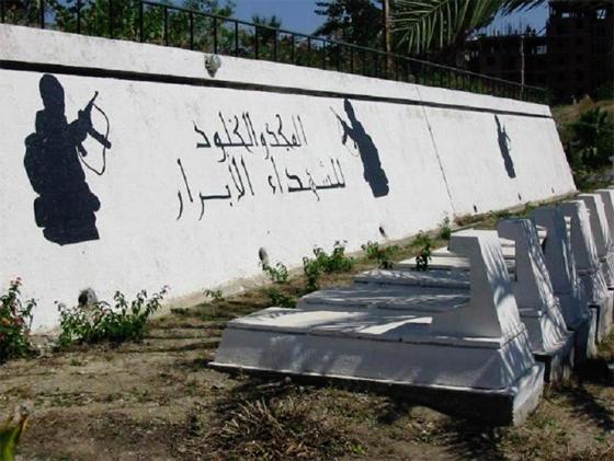 Hommage à un grand martyr de la  révolution: Ahmed Boussad dit «Hand Meziane»