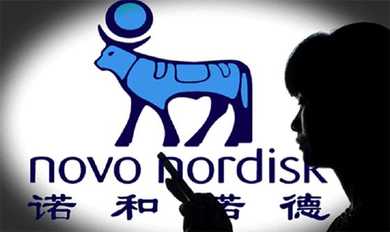 Lancement des travaux d'extension dimanche par novo nordisk