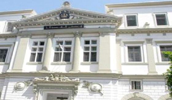 L'ancien DGet les anciennes directrices des finances encourent cinq ans de prison