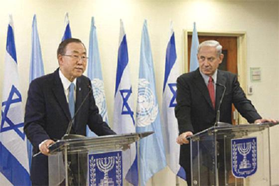 Tournée de Ban Ki-moon dans la région
