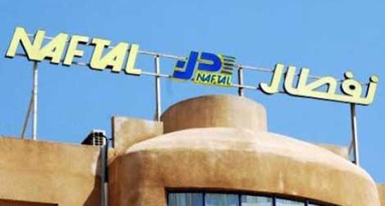 Naftal veut s'implanter dans les pays voisins