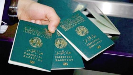 7 millions de passeports biométriques délivrés à ce jour