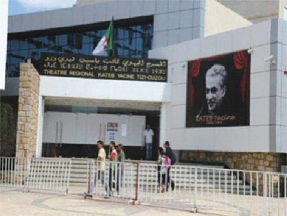 «Ali Baba» nouvelle production du Théâtre régional Kateb-Yacine