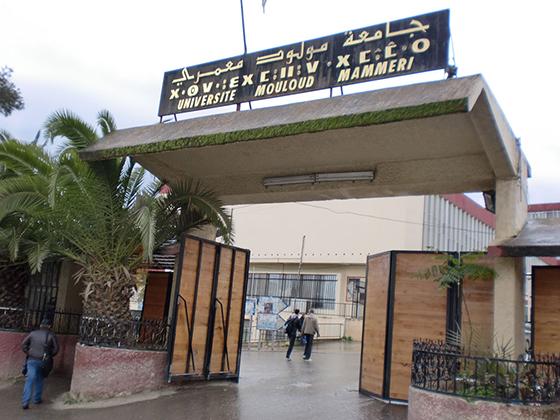Tizi Ouzou : Les étudiants en sciences économiques et gestion en grève