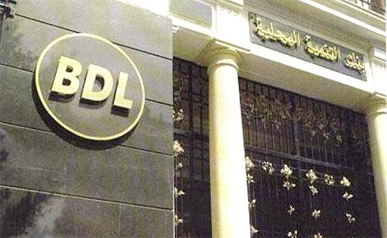 La BDL lance le e-banking et le livret d'épargne à zéro tauxd'intérêt