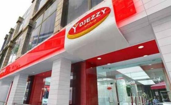 Djezzy : Demande d'un prêt d'un milliard de dollars auprès d'une banque algérienne