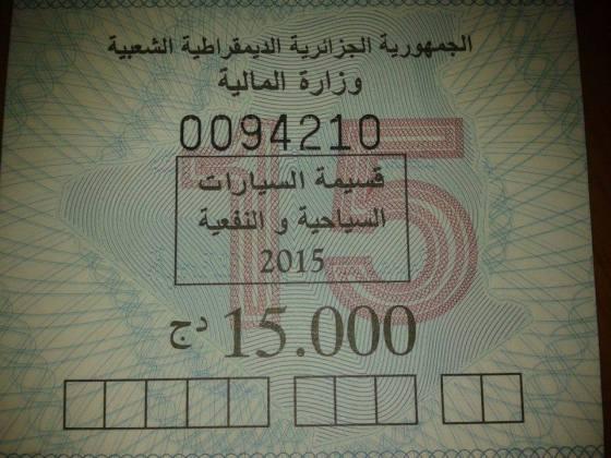 Ce que les Algériens payeront plus cher en 2016