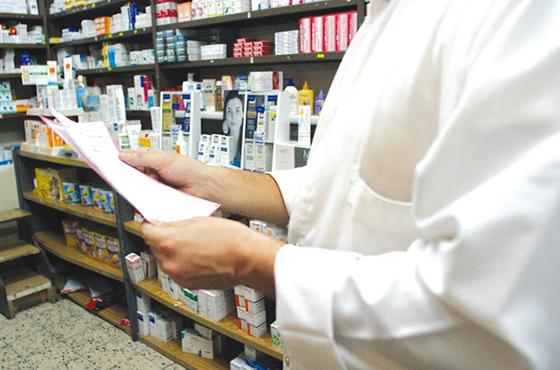 La facture d'importation baisse à 1,96 milliard de dollars