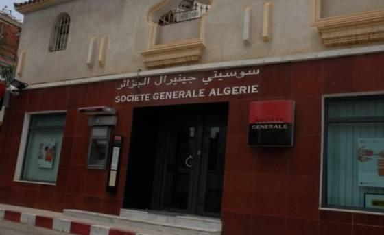 Société Générale Algérie lancera le crédit à la consommation a partir du 1er février