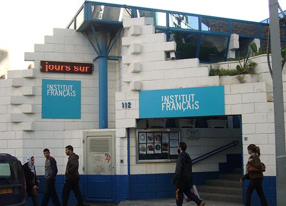 Institut français d'Alger : Un champ de coopération prometteur