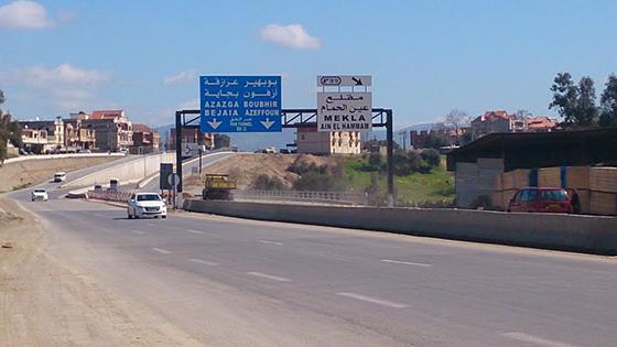Tizi Ouzou : Une commission ministérielle inspecte le projet