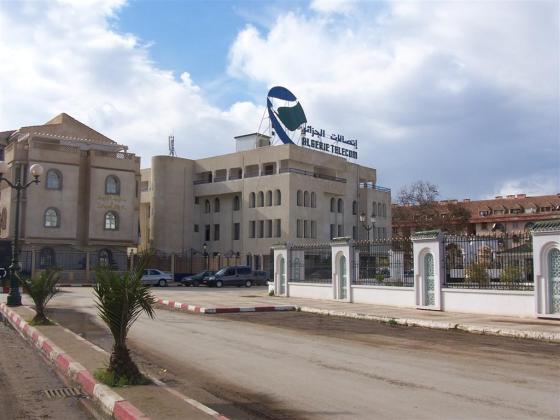 Algérie Télécom promet d'améliorer l'Internet haut débit
