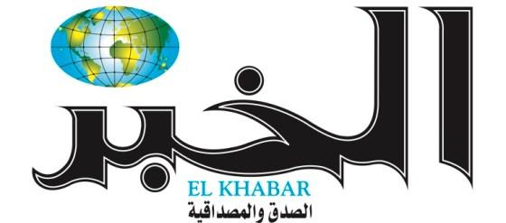 Le groupe El Khabar racheté par Rabrab