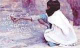 l'amazighité : Le monde réél et abstrait indissociables dans la langue amazighe