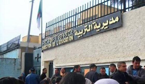 Concours des enseignants: Plus de 20 000 candidatures validées à Béjaïa