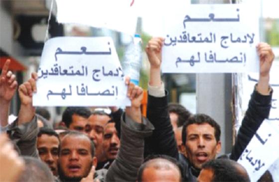 Béjaïa : La Direction de l'éducation bloquée par des contractuels