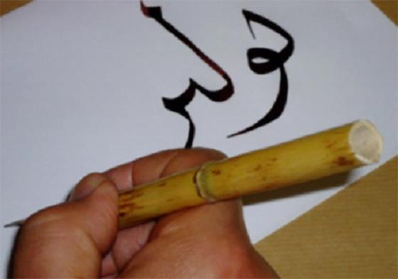 De la calligraphie dans un lycée