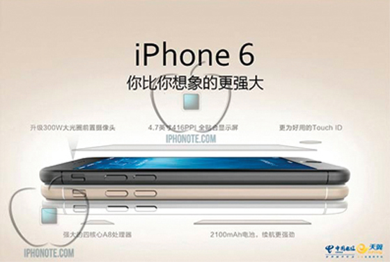 iPhone 6, China Telecom a-t-il déjà vendu la mèche ?