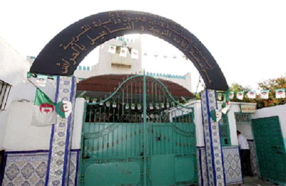 Le directeur de la prison d'El Harrach relevé de  ses fonctions