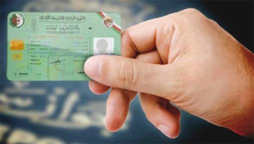 800 000 cartes d'identité biométriques réalisées pour les candidats