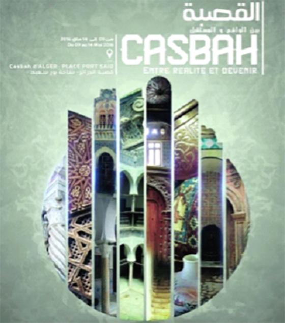 Un rendez-vous à la Casbah