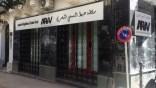 Plainte contre El Hayat TV:  L'ARAV convoque le directeur de la chaîne
