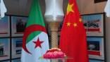 71e anniversaire de la fondation de la RPC : Une histoire partagée par l'Algérie