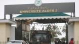 La rentrée universitaire prévue le 15 décembre