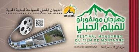 Festival Mongorno du film de montagne via le web à Médéa