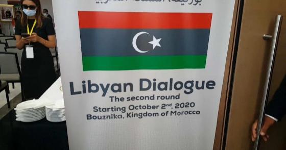 Libye: consensus au terme du deuxième round du dialogue