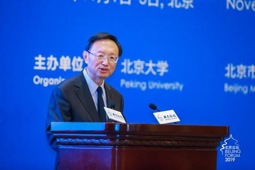 Le directeur de la Commission des Affaires étrangères du PCC à Alger