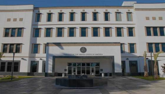 L'ambassade américaine sans ambassadeur