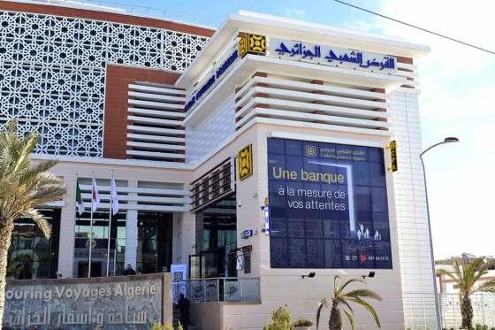 Le CPA financera les PME à hauteur de 150 millions de dinars