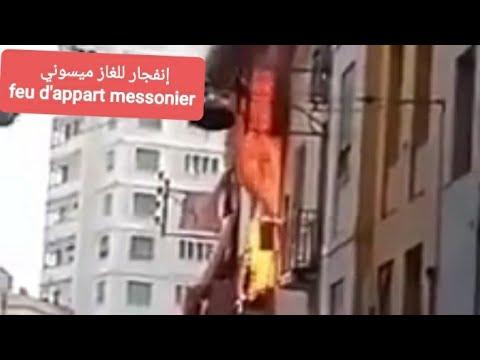 Explosion de gaz dans un immeuble à Alger-centre