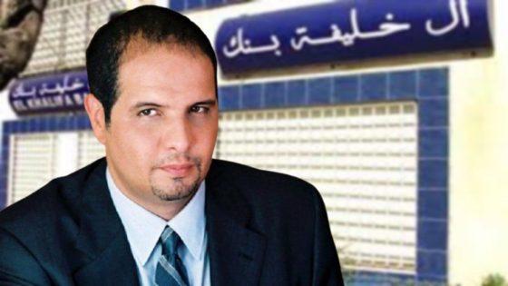 La perpétuité requise contre Abdelmoumène Khalifa