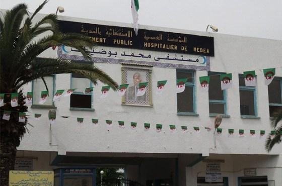 Médéa :204 hospitalisations enregistrées aux EPH