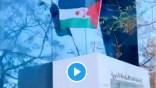 Le drapeau sahraoui hissé sur le consulat du Maroc à Valence (vidéo)