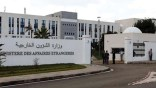 L'Algérie fustige le parlement éuropéen