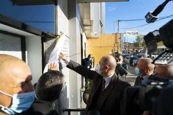 Les banques seront dotées de 30 «fenêtres islamiques»