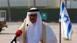 Importante délégation du Bahreïn en visite en Israël