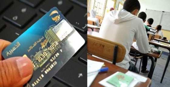 Bac et BEM 2021 : Paiement des frais d'inscription sur internet
