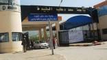 Des professeurs d'université de Blida réclament des quotas de logements