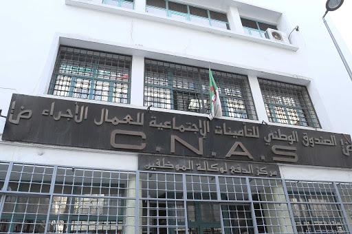 Les arrêts de travail déclarés à la CNAS par internet